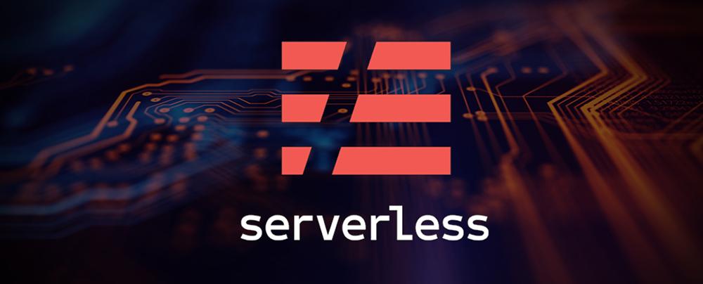 технология serverless